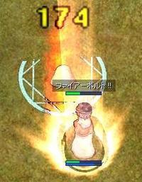 2007080301_2