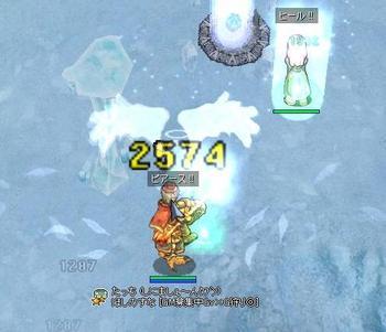 2007101001