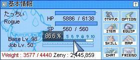 2007101601_2