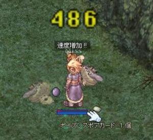 2007120501_2