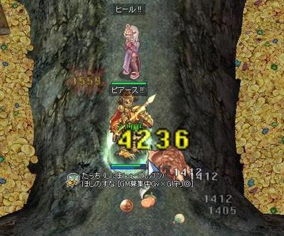 2007123103