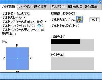 2007052304_1