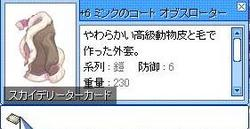 2007060801