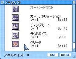 2007062401