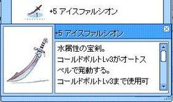 2008010503