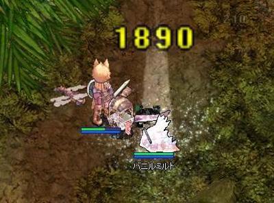 2008020201