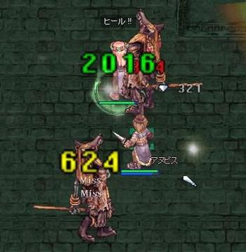 2008030902