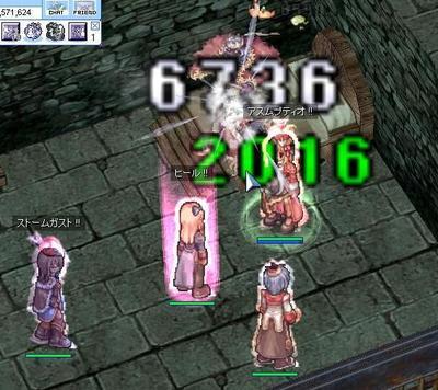 2008040801