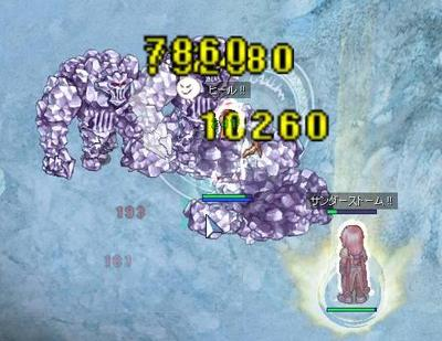 2008050803