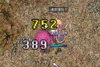 2008052802