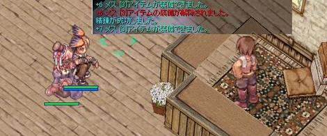 2008053102_2