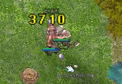 2008080201