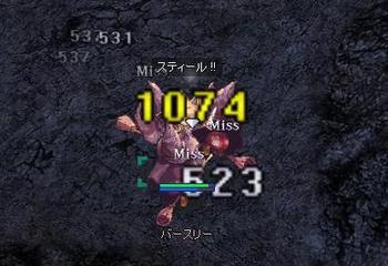 2008082002