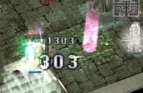 2008111702