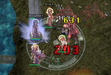 2008120502_2